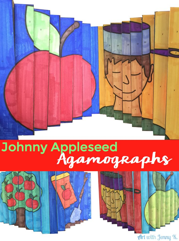 "Johnny Appleseed Agamographs. Try something new in class this year! This art activity is sure to be the talk of your school. Kids color, cut, fold and follow precise directions to create a project with a huge ""wow"" factor!  Agamographs engage students and integrate art into the classroom with a contemporary flair!"