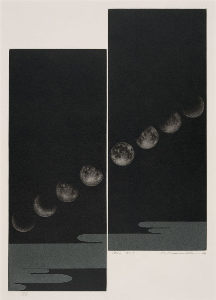 Moon-No 1 by Katsunori Hamanishi, Japan, 2004 - I love this mezzotint diptych - wonderful alignment of the moons and the grey line. S