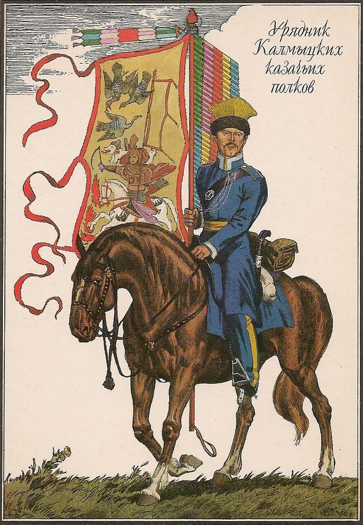 Открытка казаку, картинки прозрачном фоне