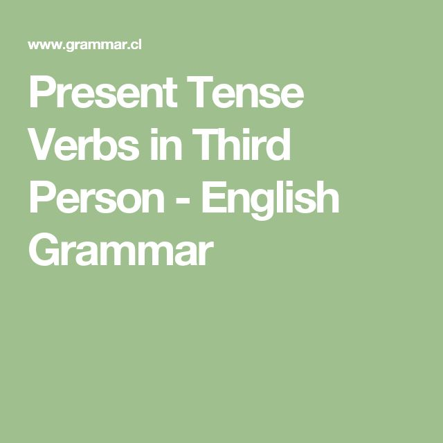english question in third person pdf