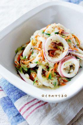 ☆イカのマリネ☆ by ☆栄養士のれしぴ☆ [クックパッド] 簡単おいしいみんなのレシピが269万品