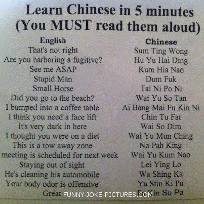 Funny Joke Picture - Learn Chinese in 5 Minutes