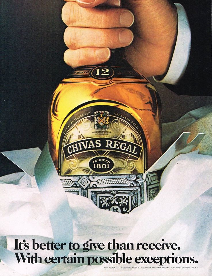 1979 Chivas Regal Magazine Ad