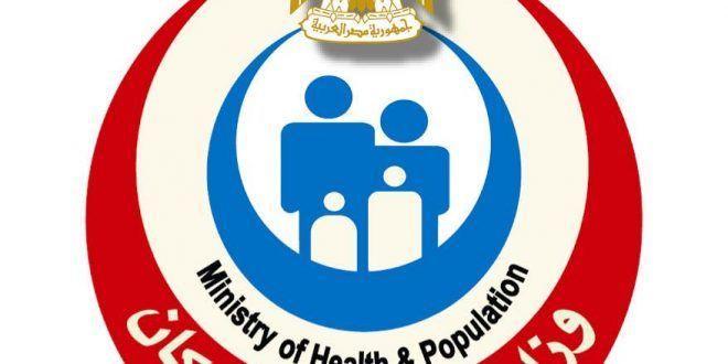 وزارة الصحة كيف تحمي نفسك ومن حولك من فيروس كورونا Tech Company Logos Pinterest Logo Company Logo