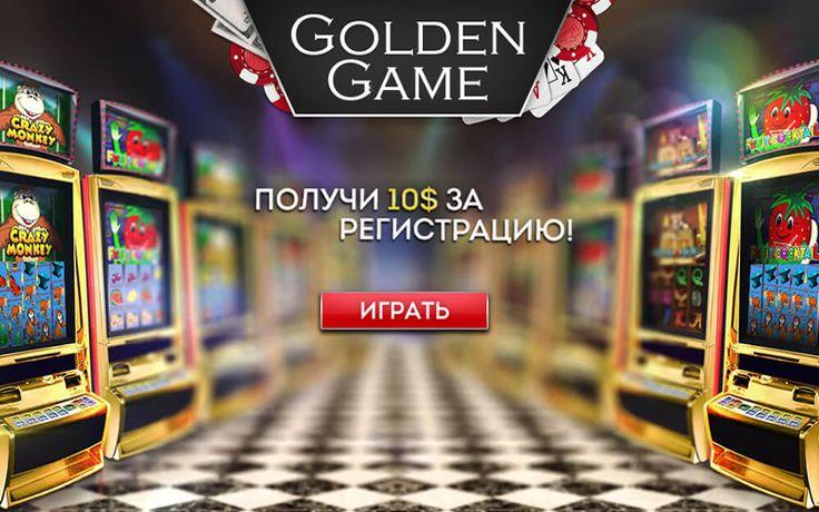 Онлайн казино бездепозитный бонус реальные деньги