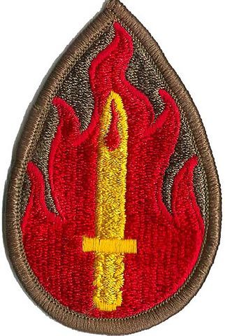 63RD REGIONAL SUPPORT COMMAND