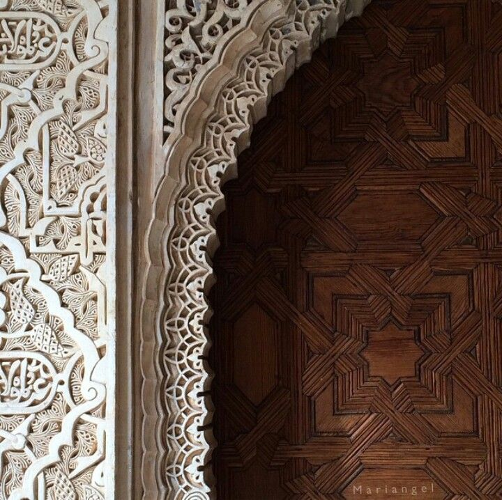 Best ISLAMIC ART Images On Pinterest Islamic Art Tiles And - Carved wood lace like lighting design inspired islamic decoration patterns