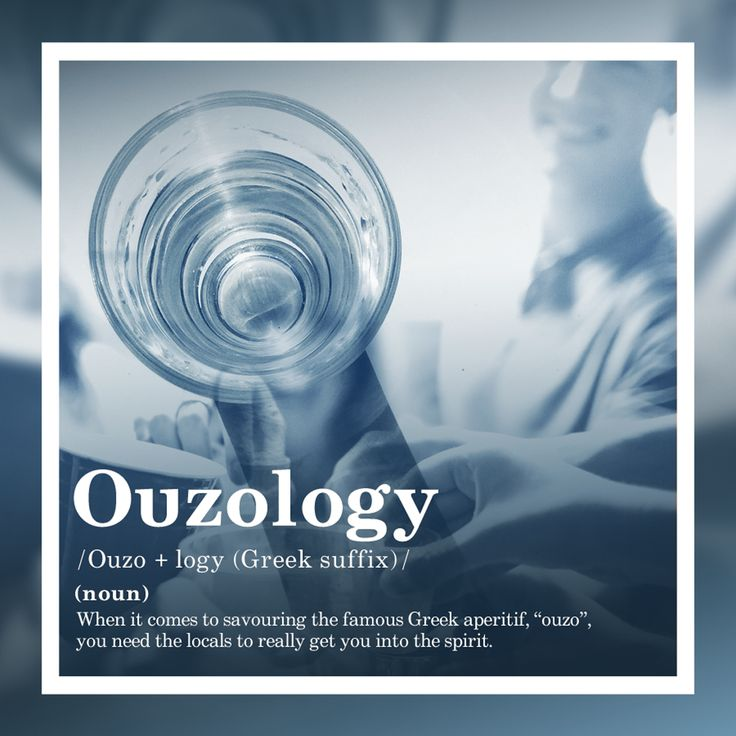 """When it comes to savouring the famous Greek aperitif, """"ouzo"""", you need the locals to really get you into the spirit.  #Oυzology"""
