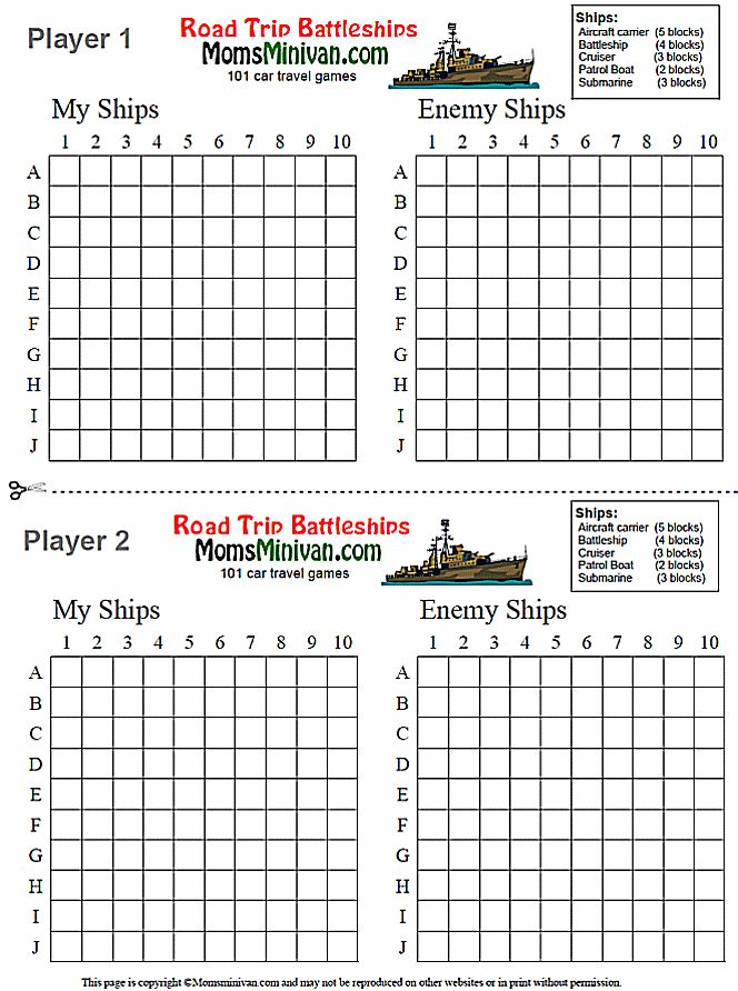 Battleships printable car game- use for spelling words, sight words, or just for fun. Put in sheet protector.
