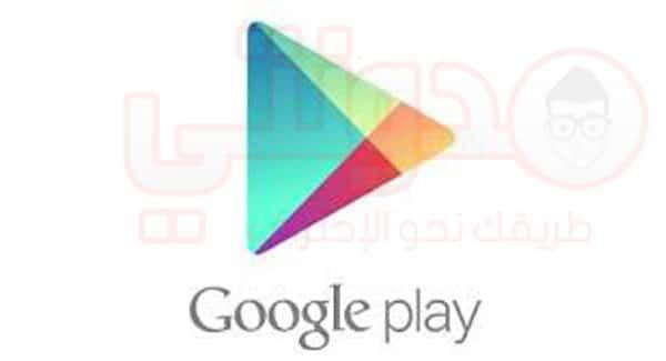 تحميل برنامج خدمات جوجل بلاي تنزيل متجر Play للموبايل سامسونج تحميل برنامج خدمات جوجل بلاي اهلا Google Play Store Google Play Pie Chart