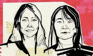 Han Kang and Deborah Smith: 'It is fascinating to ponder the possibilities of language'   Books   The Guardian