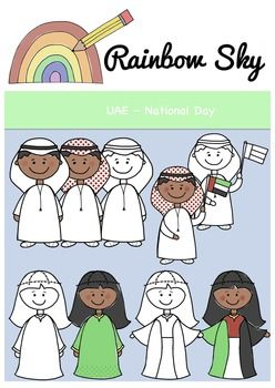 ** Free download **  Cute clipart ready for UAE National Day.  There are 9 pieces in the set which includes: •2 boys •2 girls.  All graphic are .PNG files at 300 dpi for clear, crisp printing with transparent backgrounds. For personal or commercial use  ~ Rainbow Sky Creations ~