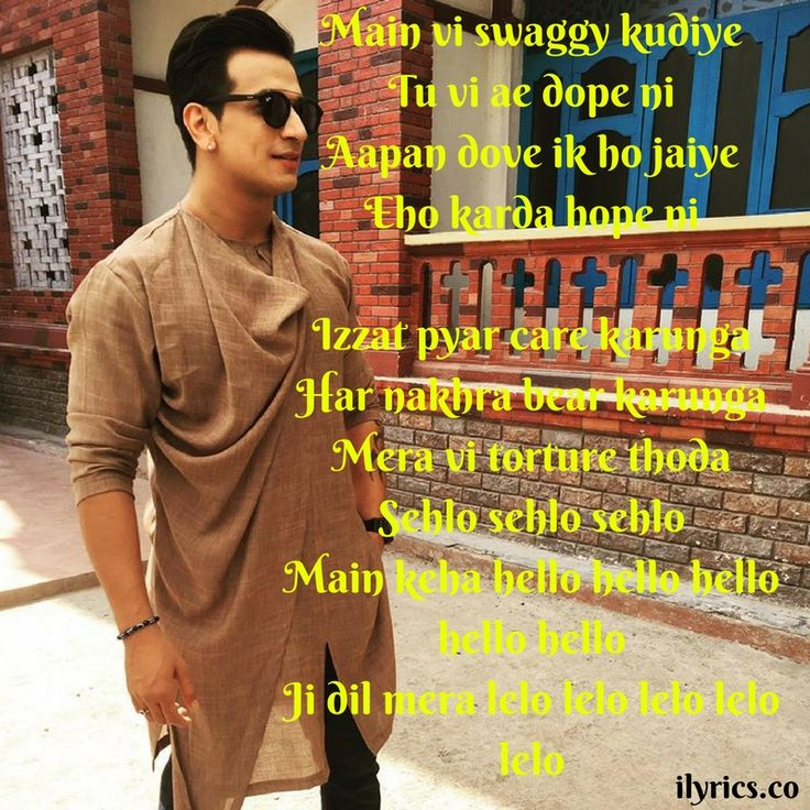 Hello Hello Lyrics By Prince Narula -