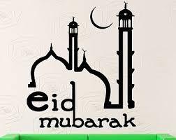 Image result for eid mubarak in arabic