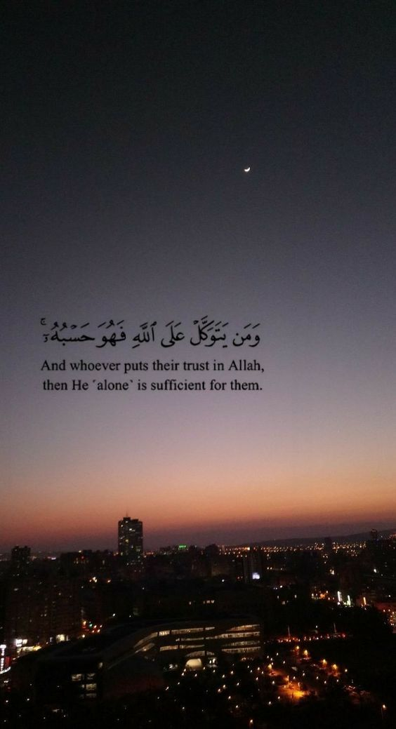 Kata Kata Bijak Inggris Islamic Quotes Quran Quotes Love Quran Quotes