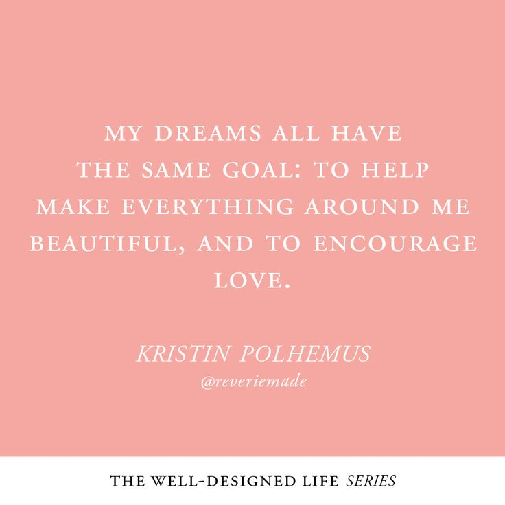 Best 25 Event Planning Quotes Ideas On Pinterest