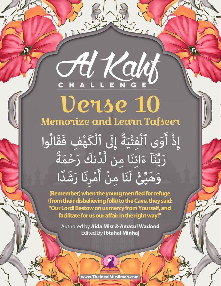 Al Kahf 10