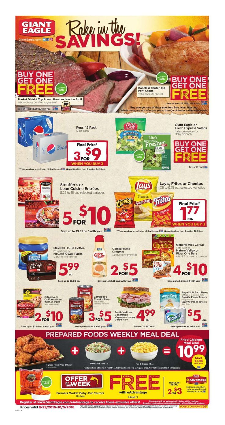 Giant Eagle Weekly Ad September 29 - October 5, 2016 - http://www.olcatalog.com/grocery/giant-eagle-weekly-ad.html
