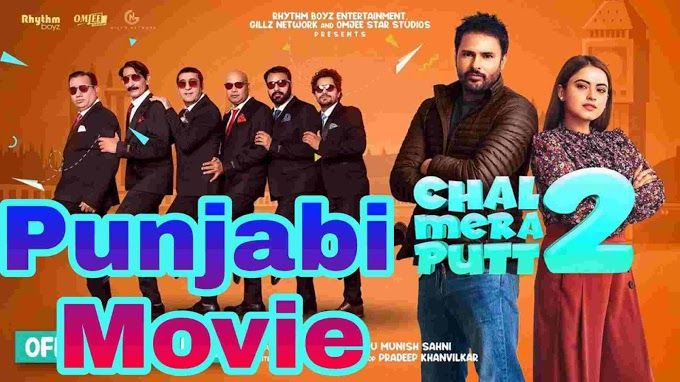 filmywap punjabi movies 2018 download free