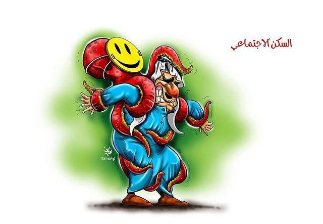 كاريكاتير الفنان نواف الملا صحيفة البلاد البحرين Bahrain Cartoon كاريكاتير Disney Characters Character Disney