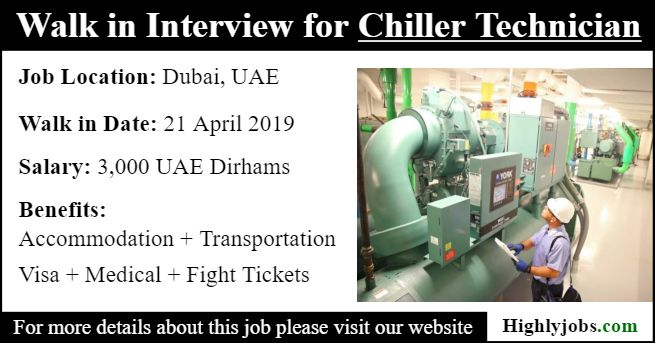 Walk In Interview For Chiller Technician Duct Work Technician
