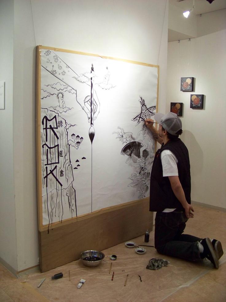 Art Gallery Koganei,Japan.