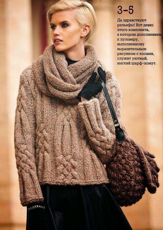 """Модели вязания: """"Толстый"""" свитер"""