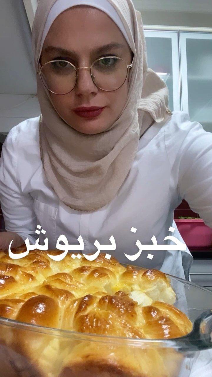Leyla Fathallah ليلى فتح الله On Instagram خبز بريوش المكونات ٤ و ١ ٢ كوب طحين ١ ٤ كوب سكر ١ ملعقة صغيرة ملح ٢ و ١ ٤ ملع Bread Recipes