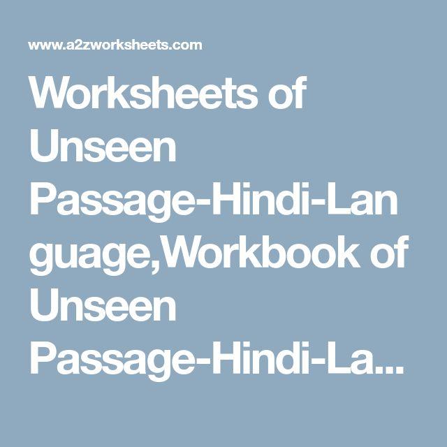 Luxury Hindi Bildkomposition Arbeitsblatt Collection - Mathe ...