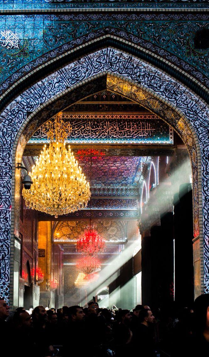 Inside the shrine of Imam Hussein in Karbala Iraq