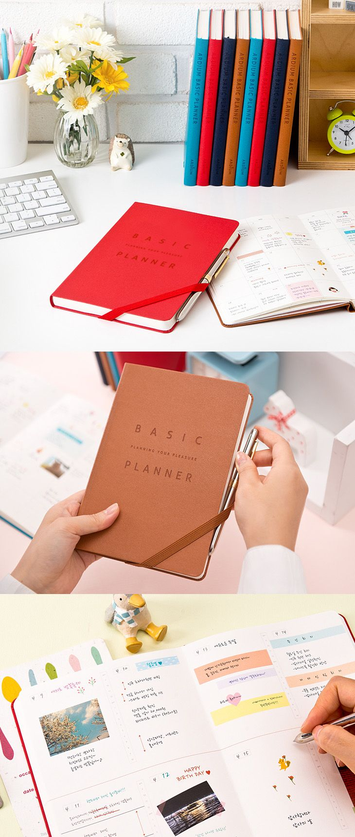 Such a perfect and classic planner…time to get organized! So many features: an inside pocket to hold small items, daily plan with time slots, sections for yearly and monthly plans, a note section, all held together with band...even comes with a sticker set!