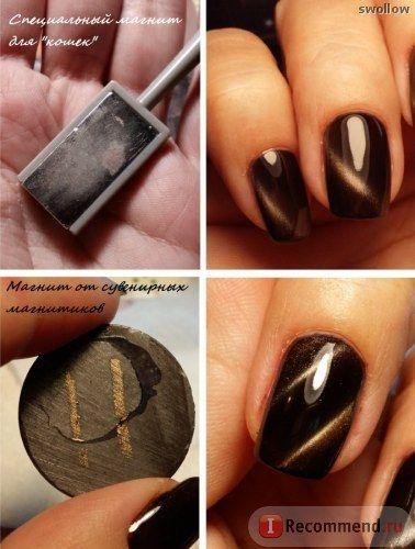 """Гель-лак для ногтей TNL Magnet с эффектом """"Кошачий глаз"""" фото"""