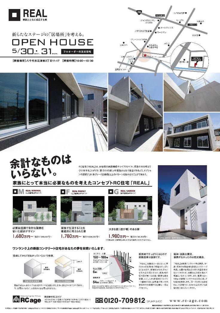 280 for Architecture orientale