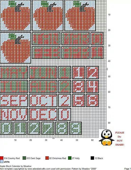Apple perpetual calendar