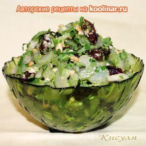 Салат с черносливом и сельдереем