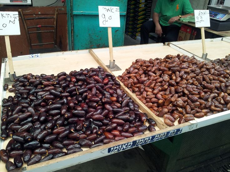 Dates in Nazareth Market in the Holy Land