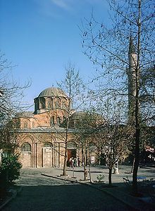 The Church of the Holy Saviour in Chora is a medieval Byzantine Greek Orthodox church preserved as the Chora Museum in the Edirnekapı neighborhood of Istanbul.