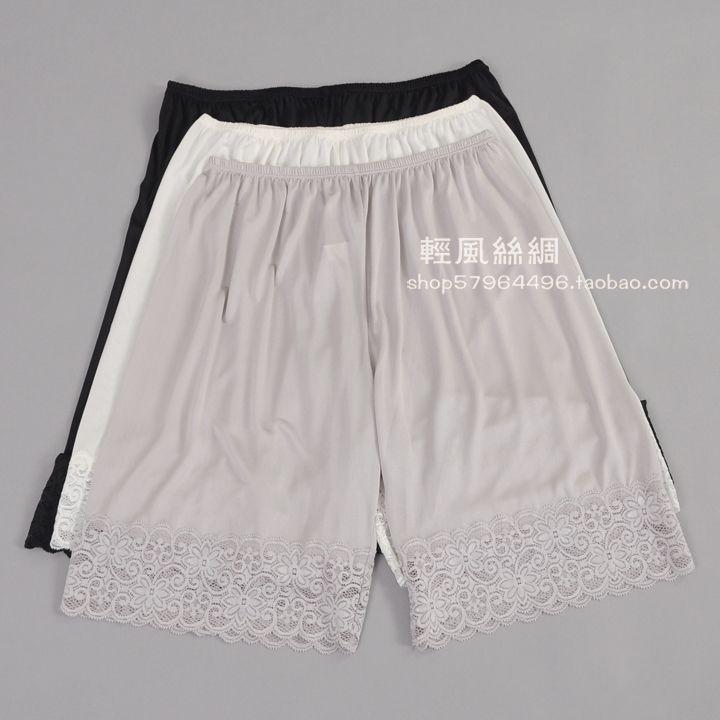 Summer women's silk legging loose thin lounge pants safety pants pajama pants