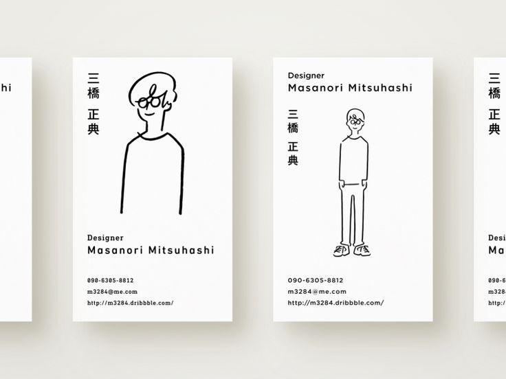 Business Card Design by Masanori Mitsuhashi https://dribbble.com/shots/3073167-Business-Card-Design #zeeenapp