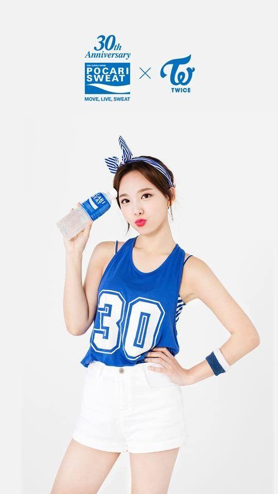 TWICE Im Nayeon for Pocari Sweat