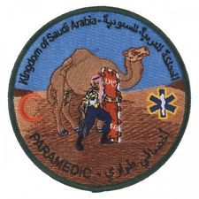 Saudi Arabia Paramedic Patch  EMT EMS Badge Emergency