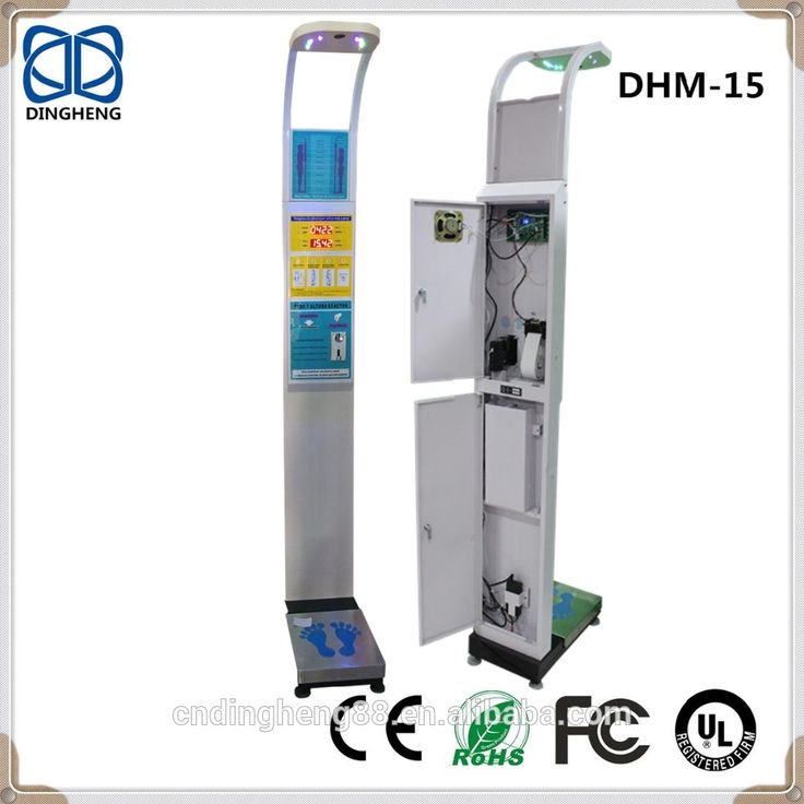 DHM-15 Coin Operated Ultrasonic Weight and Height Scale Body Fat analyzer 150kgs/330lb BMI Digital Weighing scale Bathroom scale