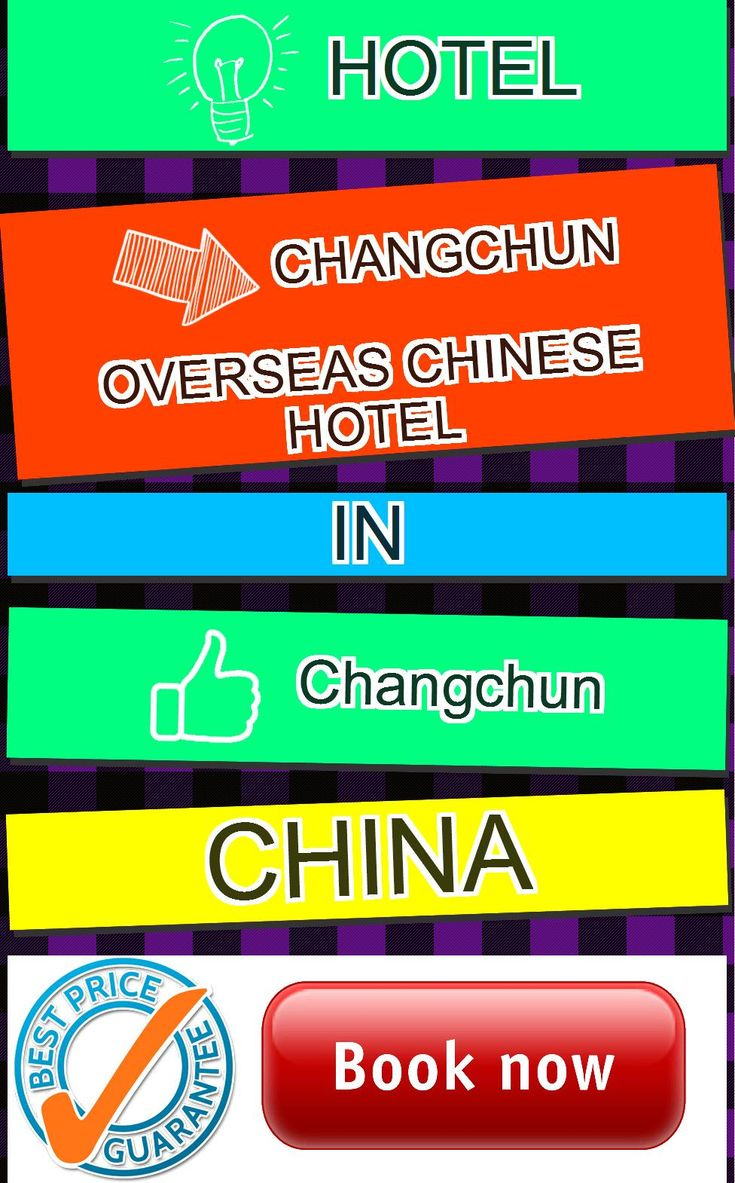 Hotel Changchun Overseas Chinese Hotel in Changchun, China. For more information, photos, reviews and best prices please follow the link. #China #Changchun #ChangchunOverseasChineseHotel #hotel #travel #vacation