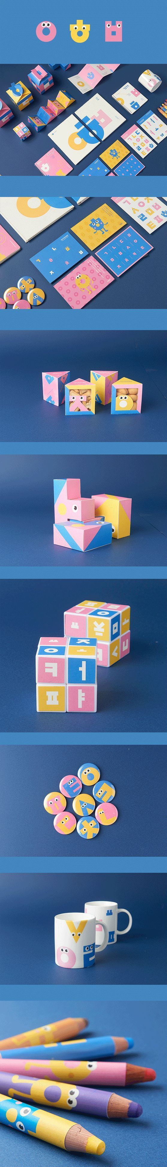 Kid Hangeul Museum Branding by JJungJi | The way the colors, patterns and shapes interact with each other