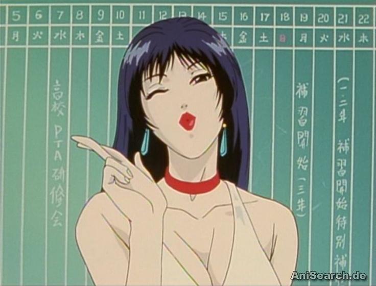 Nao kadena great teacher onizuka