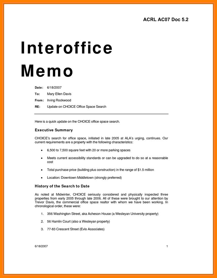 Interoffice Memo Sample Format Web Marketing Manager