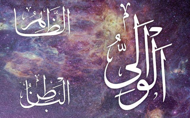 ولله الأسماء الحسنى فادعوه بها البيان Arabic Calligraphy Art Calligraphy
