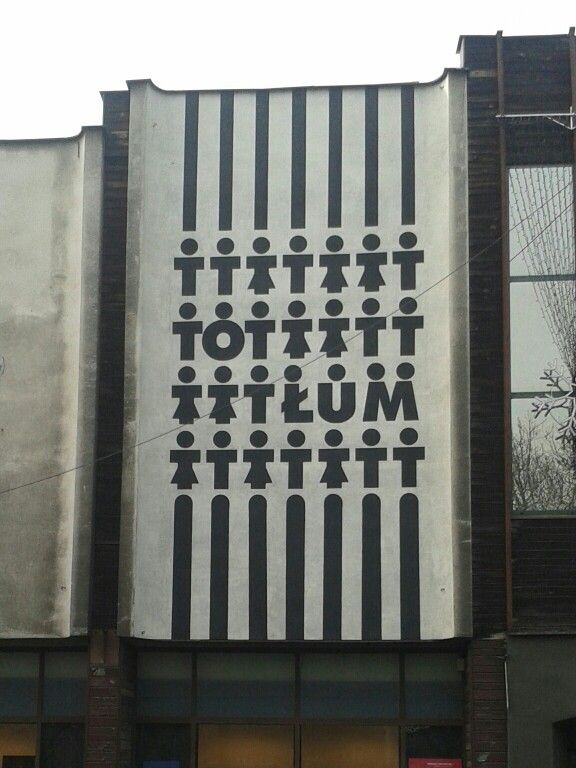 Wall by 'Twożywo' 'To tłum' (English: 'It's a Crowd') in Bielsko Biała (Poland)