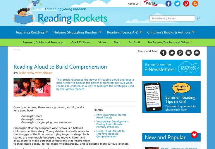 """INSTRUCTION - This instructional strategy, """"Reading Aloud"""" supports students in understanding the text better. This activity support students in reading the text aloud and also educators can model strategies in understanding the text when it is monitored."""