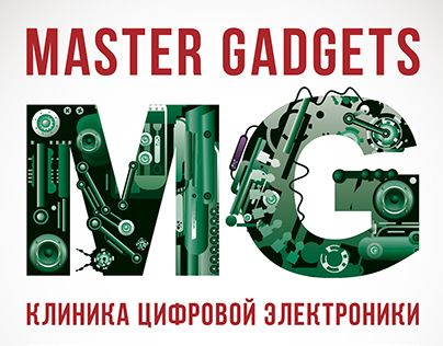 """Check out new work on my @Behance portfolio: """"Master Gadgets"""" http://be.net/gallery/32905613/Master-Gadgets"""